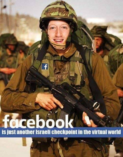 fb-just-another-israeli-check-point